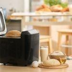 Gebrauchter Brotbackautomat kaufen: Worauf achten?